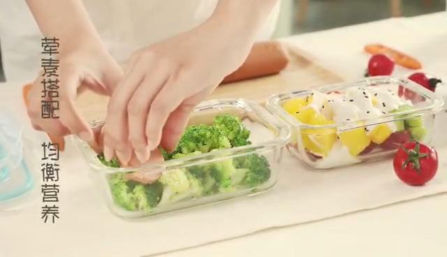 作品:富光玻璃饭盒淘宝主图视频制作插图